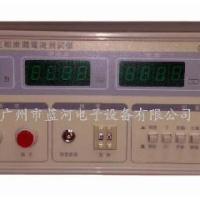 供应泄露电流测量仪/泄露电流测量仪