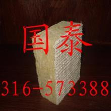 供应岩棉及其制品/国泰化工建材热线0316-5733333