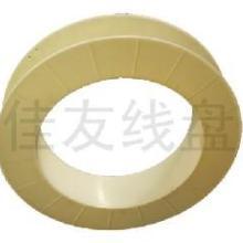 供应塑胶卷线盘