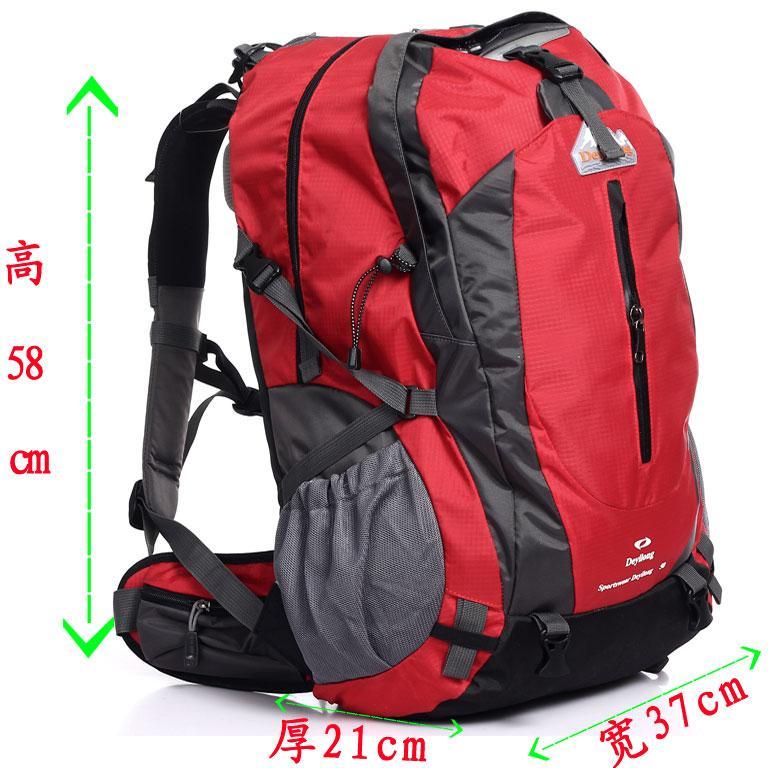 供应户外双背包登山包