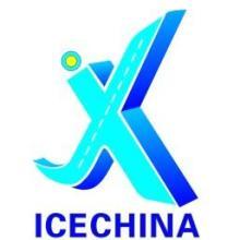 2012年中国国际新疆工程机械、建筑机械、工程车辆及设备展览会2