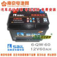 供应风帆南京电池网蓄电池12V60哪里最好 正品质保小百花巷48号