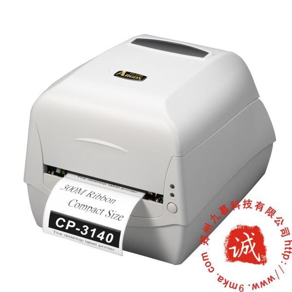 供应郑州立象条码机,郑州CP-3140,郑州标签机销售