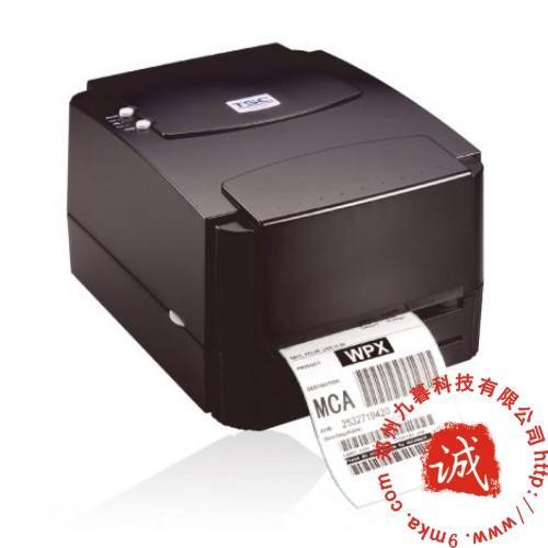 供应TTP-342E标签打印机TSC条码打印机不干胶标签机