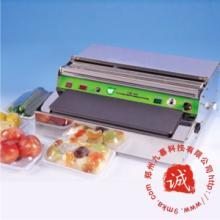 供应HW-450保鲜膜包装机,K8包装机.蔬菜基地包装机,K8封口机批发