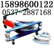 供应各种规格手动液压弯管机,手动液压弯管机价格,手动弯管机型号图片