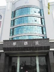 广州恒净净化设备科技有限公司