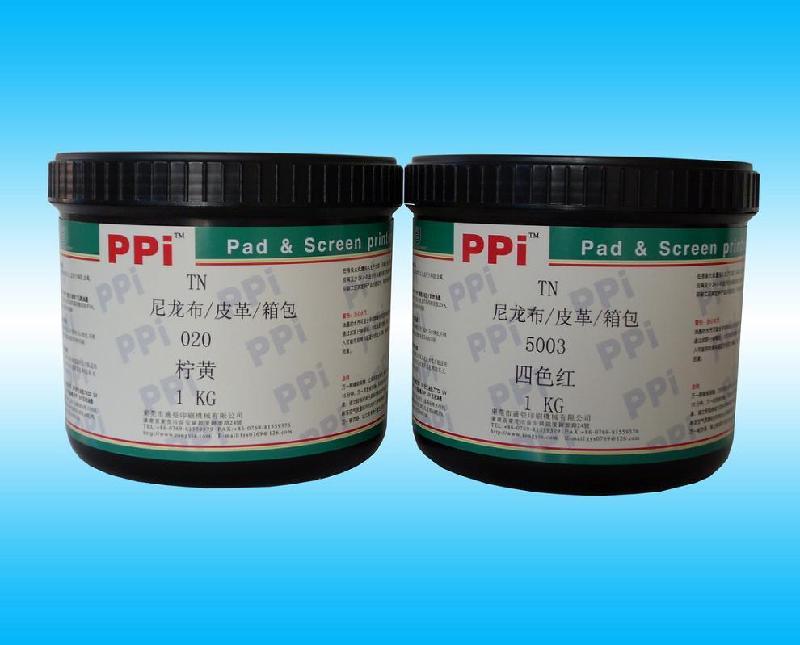 供应防水尼龙布油墨/PU皮革油墨TN系列尼龙布/皮革油墨