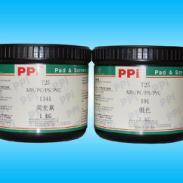 ABS/PC/PVC油墨图片