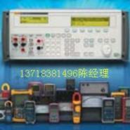 供应HIOKI3480-21验电笔