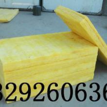 供应优质玻璃棉板//河北廊坊大城留各庄最专业的玻璃棉板生产厂家图片