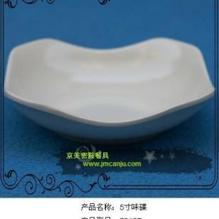 密胺餐具厂家生产密胺味碟仿瓷餐具图片