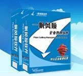 郑州一帆风顺_音像制品销售管理软件_郑州一帆风顺专卖