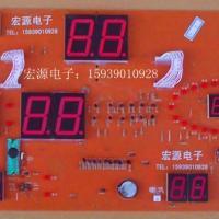 数码万年历电脑板生产加工