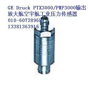 PTX3000/PMP3000航空宇航工业压力图片