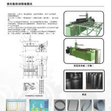 供应热水器自动卷圆生产设备