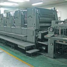 供应二手海德堡印刷机二手印刷设备