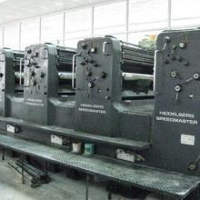 供应对开四色海德堡四开四色海堡胶印机对开五色胶印机对开单色海德堡