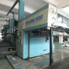 供应二手印刷设备
