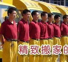 上海到长沙长途搬家 上海到湖南长途搬家 上海到长沙搬家费用 上海批发