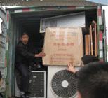 供应上海到河南信阳长途搬家,上海到信阳行李托运,上海到信阳电器托运
