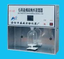 供应SYZ-550石英亚沸蒸馏水器