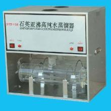 供应1810-B石英亚沸蒸馏水器