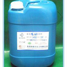 供应丝印油墨专用消泡剂图片