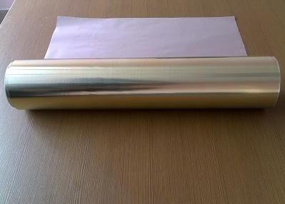 供应美发铝箔烫发铝箔锡箔纸