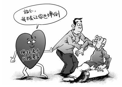 人的小孩来广州读书要收多少钱 小学与初中