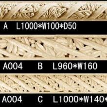 艺宇砂岩厂专业生装饰线板砂岩装饰线条批发