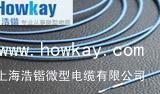 供应三同轴电缆TRX-142TR