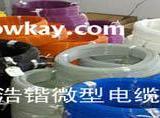 供应聚四氟乙烯薄膜绕包线AFR250