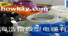 供应氟塑料高温线(铁氟龙高温电线)氟塑料高温线铁氟龙高温电线