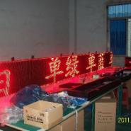 led显示屏单红P10单元板底价图片