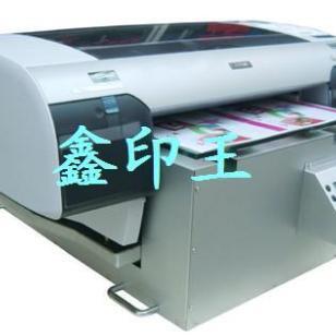 特种印花打印机-A2型万能打印机图片