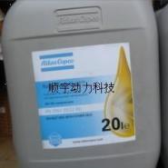 广东东莞深圳广州神钢空压机润滑油图片