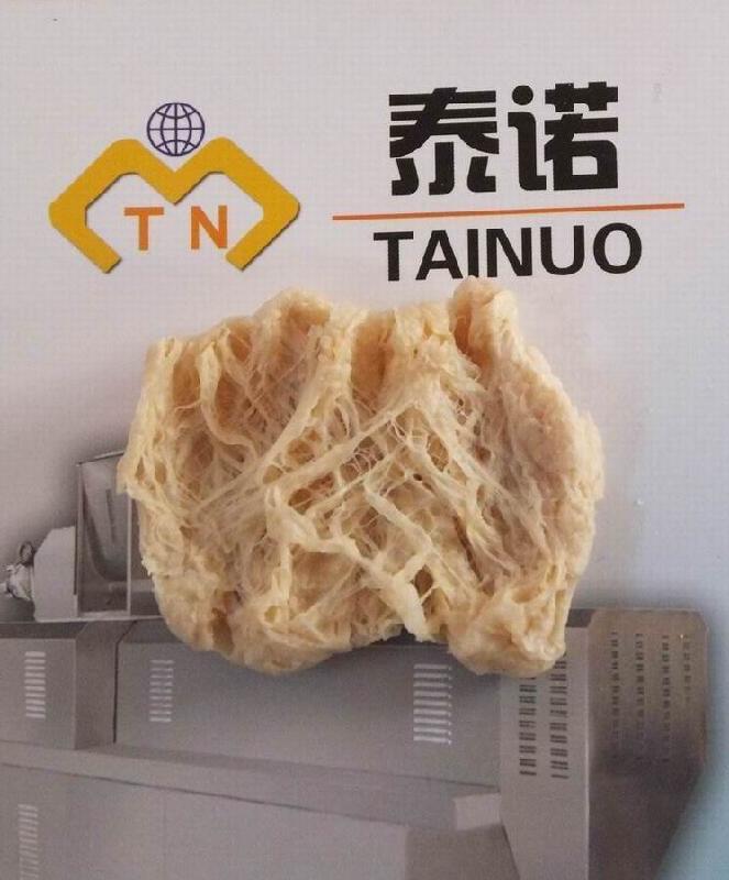 供应新型食品机械拉丝蛋白生产线、大豆蛋白加工设备