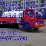 浙江杭州市专业清洗户外主管道公司图片