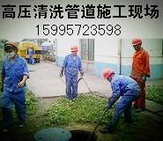 苏州工业园区专业清理化粪池图片