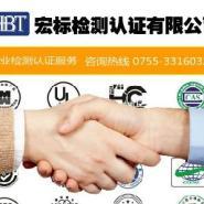 上海IP54防护等级图片
