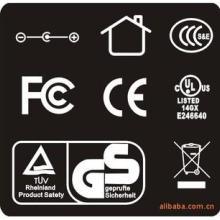 供应LED诱蚊灯CE/ROHS认证 SGS检测代理机构图片