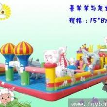 供应喜羊羊充气蹦蹦床儿童淘气堡乐园图片