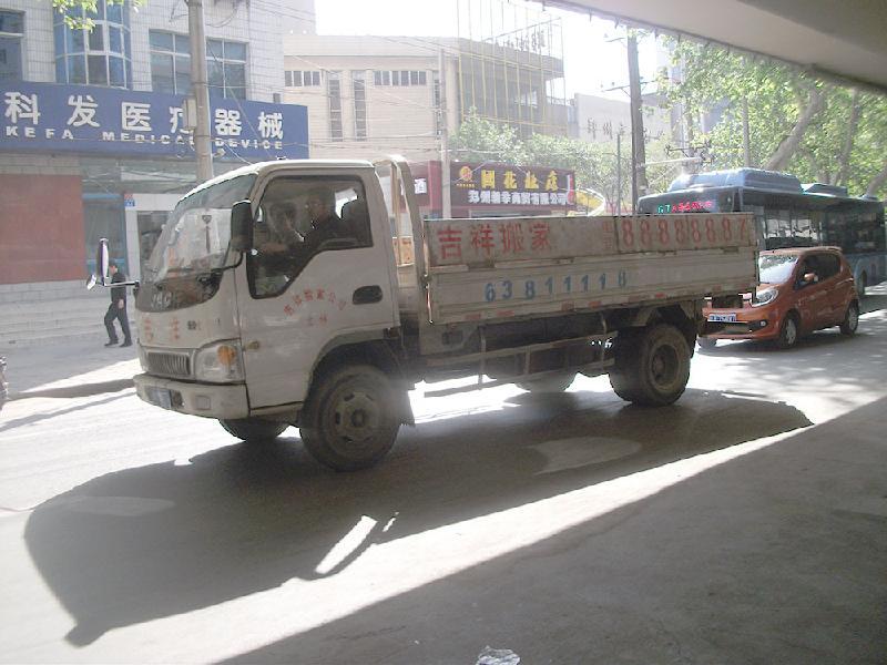 郑州搬家公司祭城区分部 郑州搬家公司祭城区
