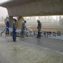 供应广州机械耐磨涂料