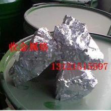 供应哪里高价回收钽电容回收钽电容收钽电容收钽珠收氧化钽图片