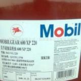 供应辽宁美孚超级齿轮油600XP系列  沈阳美孚润滑油