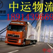 通州启东海门南通到广东1物流专线南通至广东1运输专线南通搬家到广批发