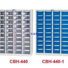 供应天钢CBH-440零件柜/零件箱,40抽天钢零件箱/零件柜
