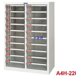 天钢B4H-220文件柜图片